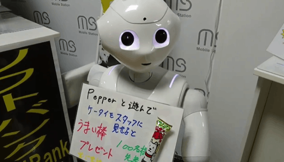 Wah, Robot Jepang Ini Tirukan Diskusi Karakter Antagonis Dalam Anime!