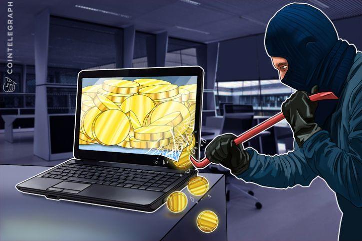Bursa Mata Uang Virtual Jepang Dirampok Hacker, Berapa Kerugiannya?