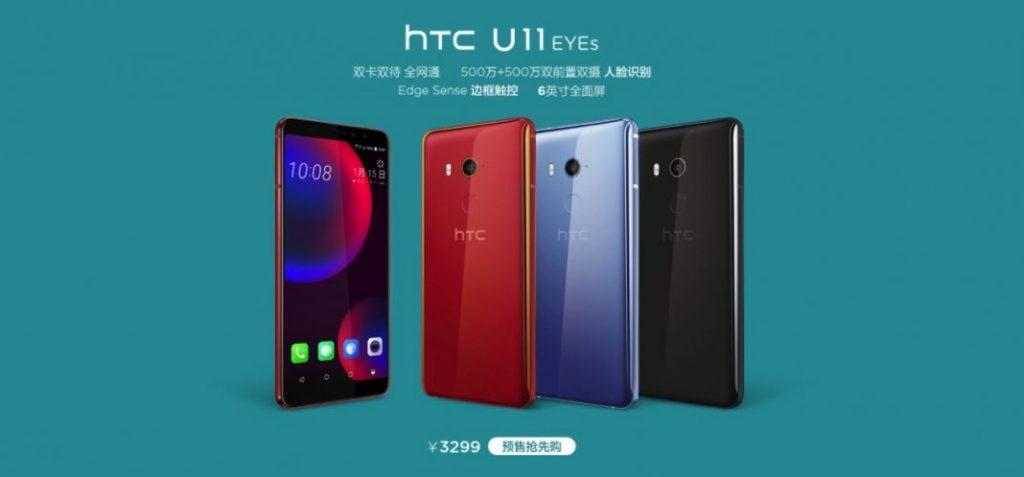 HTC U11 Eyes, Smartphone HTC Pertama dengan Kamera Selfie Ganda